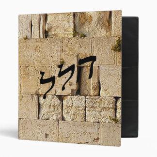"Hillel, Hallel - HaKotel (la pared occidental) Carpeta 1"""