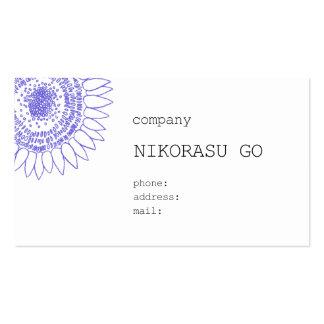 himawari ビジネスカードテンプレート