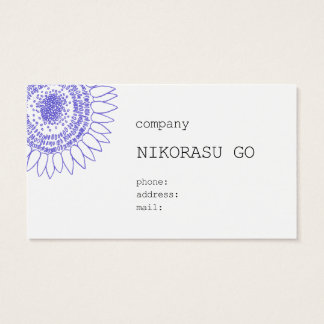 himawari business card
