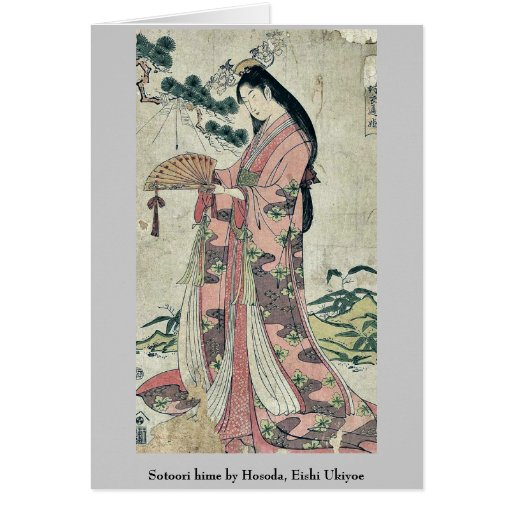 Hime de Sotoori por Hosoda, Eishi Ukiyoe Felicitacion