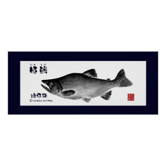 himemasu! < Nukahira lake > 120×50 size GYOTAKU JA Posters