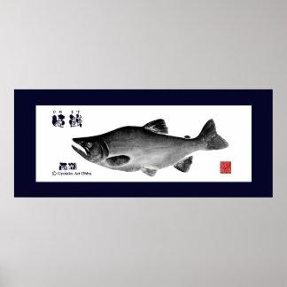 himemasu! < Seiko > 120×50 size GYOTAKU JAPAN< Dar Posters