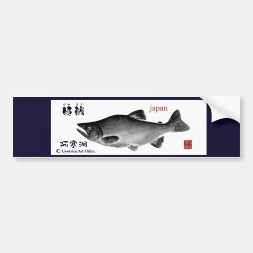 himemasu! < setsupari; Male >The Akan lake Gotaku Bumper Sticker