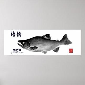 himemasu! < Shikotsu lake >Approximately 90×30 Poster