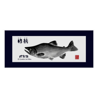 himemasu! < The Akan lake > 120×50 size GYOTAKU Poster