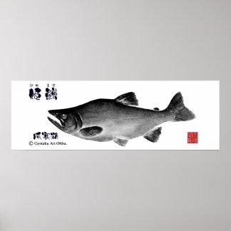 himemasu! < The Akan lake >Approximately 90×30 Poster