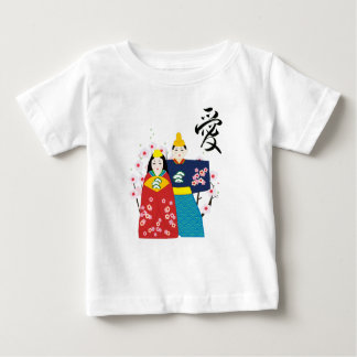 Hina-ningyo and AI, love, Japanese and calligraphy Baby T-Shirt