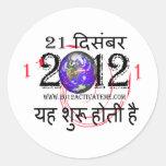 Hindi 2012 etiquetas redondas