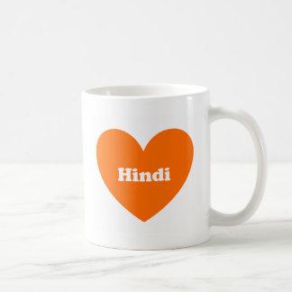 Hindi Coffee Mug