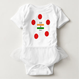 Hindi Language And India Flag Design Baby Bodysuit