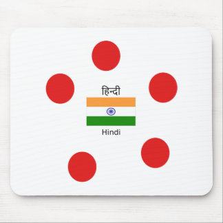 Hindi Language And India Flag Design Mouse Pad