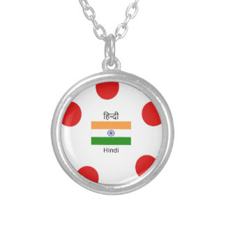 Hindi Language And India Flag Design Silver Plated Necklace