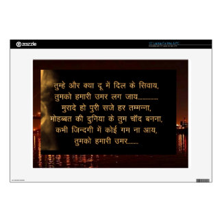 HINDI Romantic Script Song Decals For Laptops
