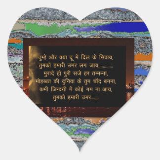 HINDI Romantic Script Song Heart Stickers