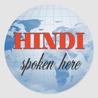 Hindi spoken here cloudy earth classic round sticker