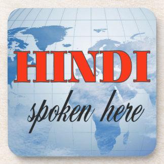 Hindi spoken here cloudy earth drink coaster