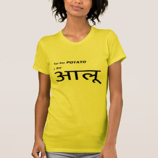"""Hindi """"usted dice la patata """" camisetas"""