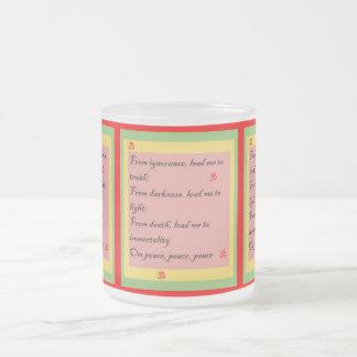Hindu Mantra Om Frosted Glass Coffee Mug