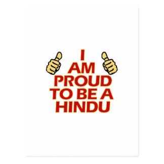 hindu religious designs postcard