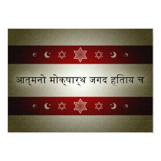 hindu scripture : statement of purpose personalized invites