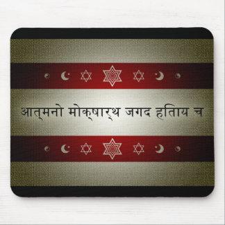hindu scripture : statement of purpose mouse pad