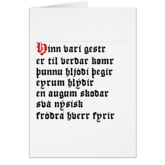 Hinn Vari Gestr (Hávamál, Stanza 7) Stationery Note Card