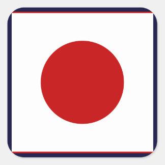 Hinomaru Square Sticker