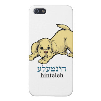 """Hinteleh""-puppy Case For iPhone 5"