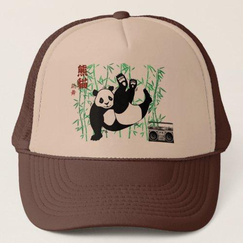 Hip Hop Panda Cap