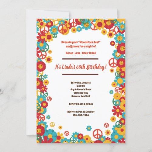 Hippie Party Invitation