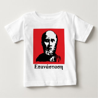 Hippocrates - Epanastasi Baby T-Shirt