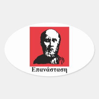 Hippocrates - Epanastasi Oval Sticker
