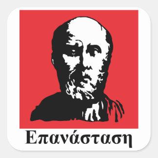 Hippocrates - Epanastasi Square Sticker
