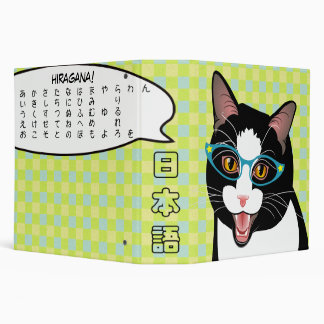 Hipster Tuxedo Cat Japanese Binder Back to School!
