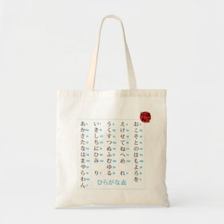 Hiragana Chart Bag