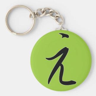 """Hiragana """"E"""" Basic Round Button Keychain"""