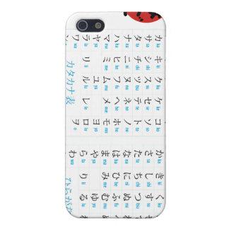 Hiragana Katakana Chart Phone Case