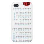 Hiragana Katakana Chart Phone Case iPhone 4 Cases