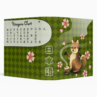 Hiragana Kitsune F Japanese Binder Back to School!