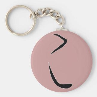 """Hiragana """"Ko"""" Basic Round Button Keychain"""