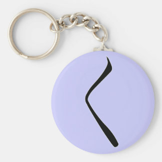 """Hiragana """"Ku"""" Basic Round Button Keychain"""