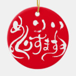[Hiragana] merry christmas Double-Sided Ceramic Round Christmas Ornament