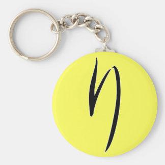 """Hiragana """"Ri"""" Basic Round Button Keychain"""
