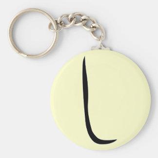"""Hiragana """"Shi"""" Basic Round Button Keychain"""