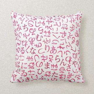 Hiragana Throw Pillow