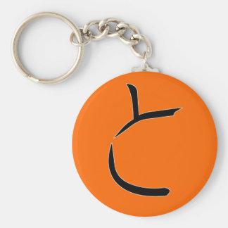 """Hiragana """"To"""" Basic Round Button Keychain"""