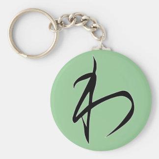 """Hiragana """"Wa"""" Basic Round Button Keychain"""