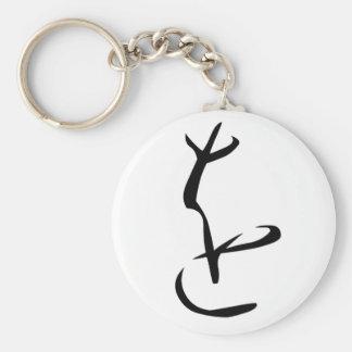 """Hiragana """"Wo"""" Basic Round Button Keychain"""