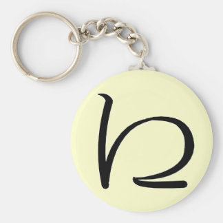 "Hiragana ""Ye"" Basic Round Button Keychain"
