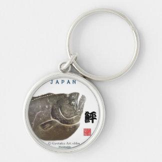 hirame < Flat eye > JAPAN GYOTAKU JAPAN Silver-Colored Round Keychain